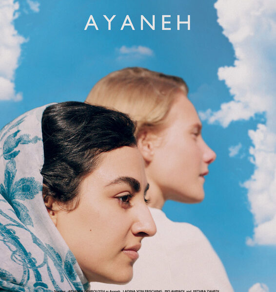 Ayaneh<p>(Switzerland)